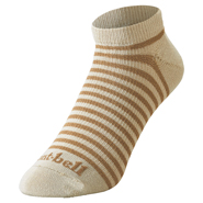 KAMICO Travel Ankle Socks