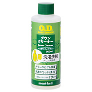 O.D. Maintenance Down Cleaner 200mL