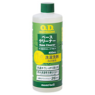 O.D. Maintenance Base Cleaner 400mL