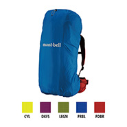 Just Fit Pack Cover 50
