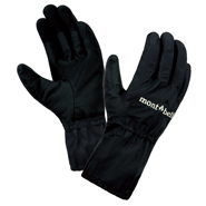 Cycle Over Gloves